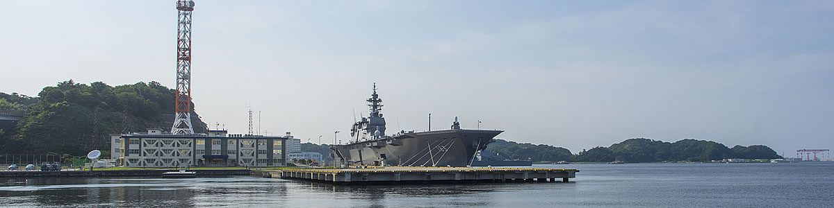 横須賀ヴェルニー公園から見える軍艦