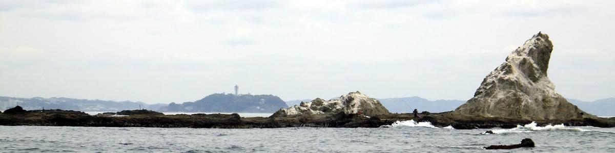 茅ヶ崎市えぼし岩